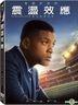 Concussion (2015) (DVD) (Taiwan Version)