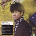 Lost N Found (one+one Valentine's Day Limited Edition) (CD + DVD)