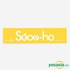Yoo Seon Ho Official Slogan