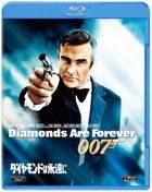 Diamonds Are Forever (Blu-ray) (Japan Version)