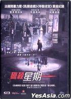 What Happened to Monday (2017) (DVD) (Hong Kong Version)