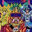 Start (SINGLE+DVD)  (First Press Limited Edition) (Japan Version)