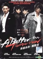 A Better Tomorrow (2010) (DVD) (English Subtitled) (Malaysia  Version)