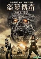 Day Of The Mummy (2014) (DVD) (Taiwan Version)