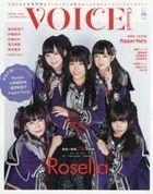 VOICE Channel Vol.6