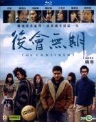 The Continent (2014) (Blu-ray) (Hong Kong Version)