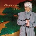 Chocolate cosmos - Koi no Omoide, Setsunai Koigokoro (Vinyl Record) (Limited Edition) (Japan Version)
