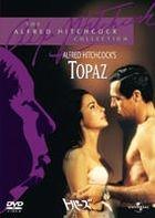 TOPAZ (Japan Version)