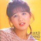 GOLDEN BEST Sinlge Collection [SHM-CD](Japan Version)