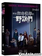 Beasts Clawing at Straws (2020) (DVD) (Taiwan Version)