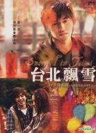 Snowfall In Taipei (DVD) (Taiwan Version)