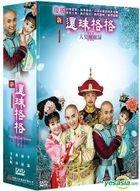 New My Fair Princess (2011) (DVD) (Part III) (Ep.75-98) (End) (Taiwan Version)