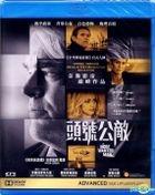 A Most Wanted Man (2014) (Blu-ray) (Hong Kong Version)