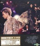 Hacken's Concert Hall Live Karaoke (3VCD)