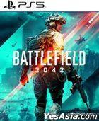 Battlefield 2042 (Japan Version)