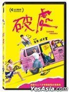 Leaving Virginia (2020) (DVD) (Taiwan Version)
