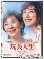 The Bucket List (2019) (DVD) (Taiwan Version)