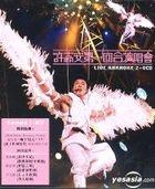 許志安 - [第一回合演唱會] Live Karaoke (2VCD)