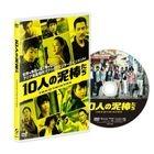 盗贼门 (DVD) (日本版)