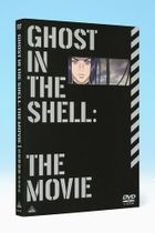 Ghost in the Shell: The New Movie (2015) (DVD) (English Subtitled) (Japan Version)