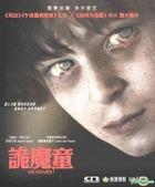 Incarnate (2016) (DVD) (Hong Kong Version)