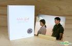 Descendants of the Sun (KBS TV Drama) Collection - Photo Postcard