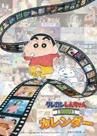 Crayon Shin-Chan 2022 Calendar (Japan Version)