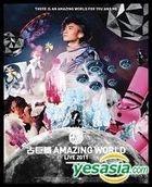 古巨基 Amazing World 演唱會 2011 Karaoke (3DVD + 2CD) (特別版)