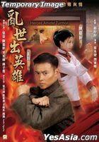 Heroes Amidst Turmoil (2019) (Blu-ray) (Hong Kong Version)