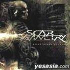 Scar Symmetry - Pitch Black Progress (Korean Special Version)