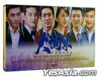 Pu Dong (2017) (DVD) (Ep. 1-35) (End) (China Version)