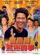 Bali Big Brother (2015) (DVD) (Taiwan Version)