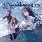 SINce Memories Hoshiten no Shita de Theme Song Collection (First Press Limited Edition) (Japan Version)