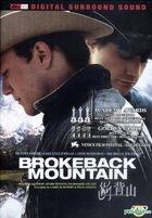 Brokeback Mountain (DVD) (Single Disc Edition) (Hong Kong Version)