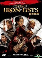 The Man With The Iron Fists (2012) (DVD) (Hong Kong Version)
