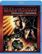 Blade Runner Archival Version  (Blu-ray) (Japan Version)