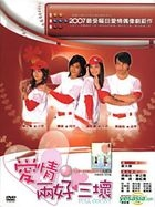 Full Count (DVD) (Vol. 4 of 4) (Taiwan Version)