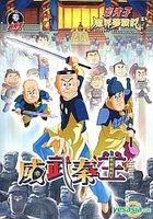 Old Master Q : Fantasy Zone Battle II - Wei Wu Qin Wang (All)