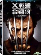 X-Men Origins: Wolverine (DVD) (Ultimate 2-Disc Edition) (Taiwan Version)