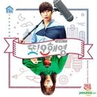 Oh Hae Young Again Original TV Soundtrack (OST) (CD + DVD) (Taiwan Limited Edition)