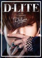 D'slove [Type B](ALBUM+DVD) (Japan Version)