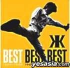 BEST BEST BEST 1984-1988 (Japan Version)