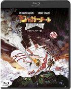 Juggernaut HD Remastered Edition (Blu-ray) (Japan Version)