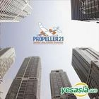 Propeller 21 Vol. 1 - Another Day, A Better Tomorrow
