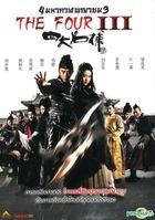 The Four III (2014) (DVD) (Thailand Version)