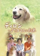 DIRON - CHRISTAMAS NO YAKUSOKU (Japan Version)