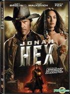 Jonah Hex (DVD) (Hong Kong Version)