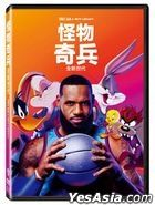 Space Jam: A New Legacy (2021) (DVD) (Taiwan Version)