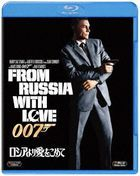 From Russia With Love (Blu-ray) (Japan Version)