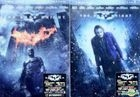 The Dark Knight (2008) (DVD) (Two-Disc Special Edition) (Hong Kong Version)